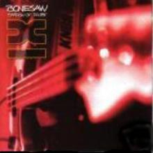 Bonesaw - Shadow Of Doubt 1995