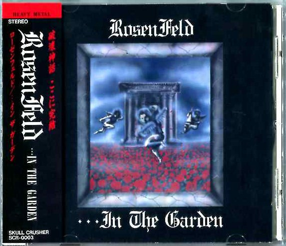 Rosenfeld - In The Garden - 1994