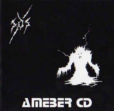 S.D.S. - Ameber 1998