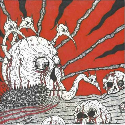 Various Artists - Abscess / Bonesaw 2008