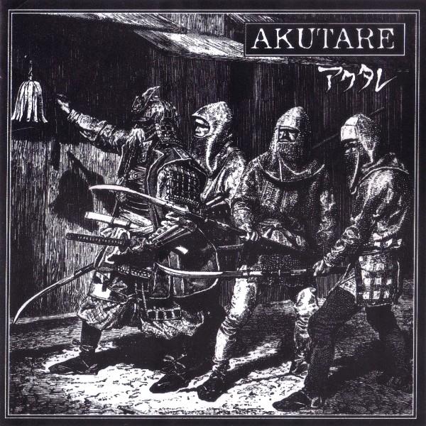 Akutare - Riot City 2007