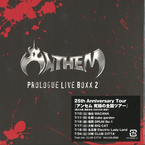 Anthem - Prologue Live Boxx 2 - 2010