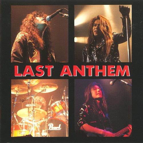 Anthem - Last Anthem - 1992