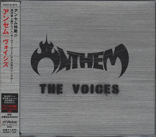 Anthem - The Voices - 2002