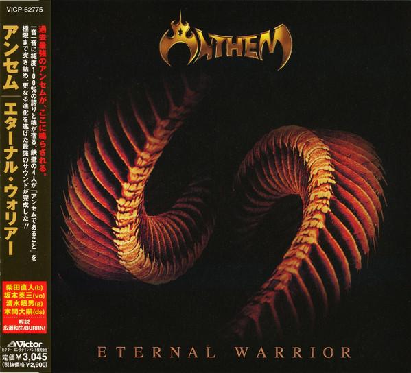 Anthem - Eternal Warrior = エターナル・ウォリアー - 2004
