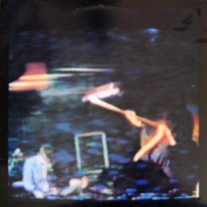 Bastro - Rode Hard And Put Up Wet - 1988