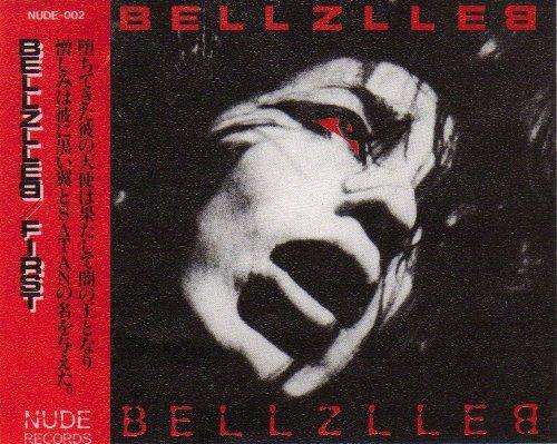 Bellzlleb - Bellzlleb - 1989