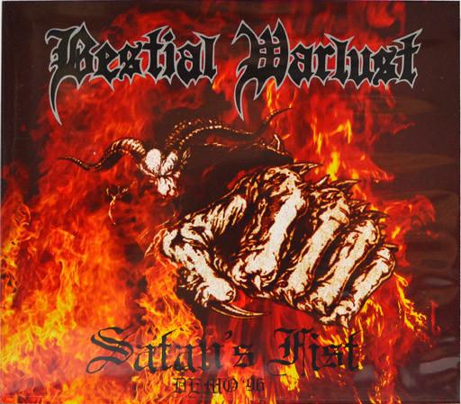 Bestial Warlust - Satan's Fist - 1996