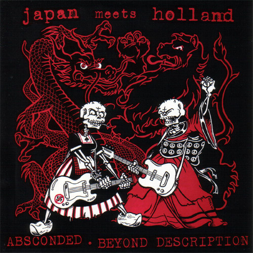 Absconded - Japan Meets Holland Split 7'' Beyond Description 1995