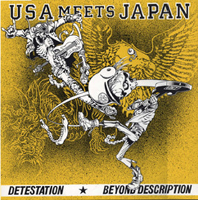 Detestation - Usa Meets Japan Split 10'' Beyond Description 1998