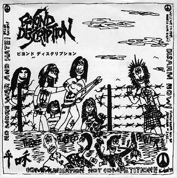 Beyond Description - Split 7'' Spinebender 1999