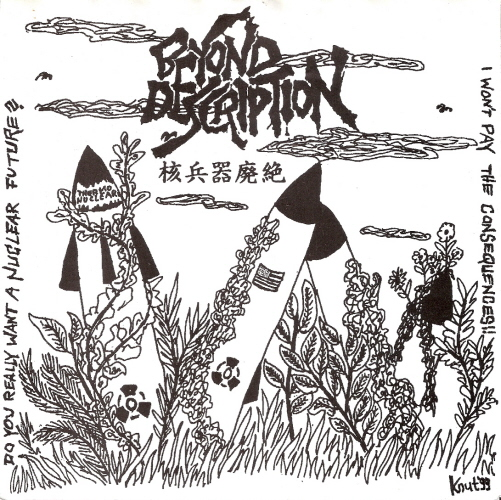 Beyond Description - Split 7'' Kontrovers 2000