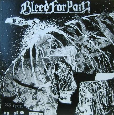 Bleed For Pain - 驍ッ驗イ縺ョ螟「 2001