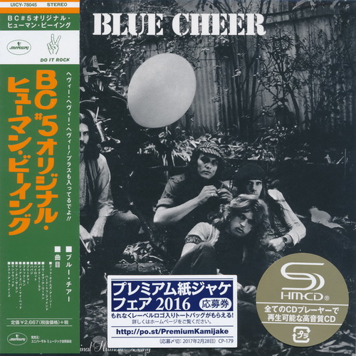 Blue Cheer - BC #5 The Original Human Being - 1970