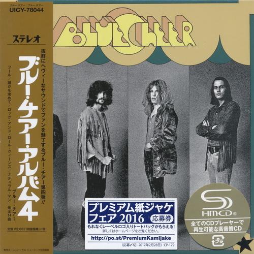 Blue Cheer - Blue Cheer - 1970