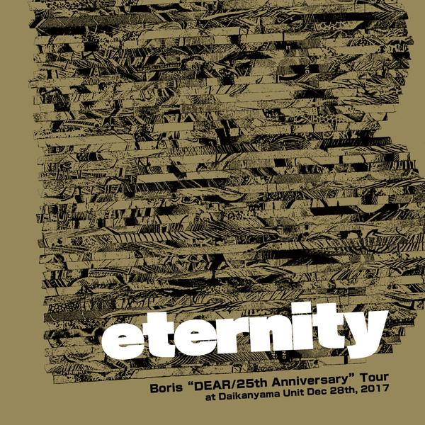 Boris - Eternity - 2018