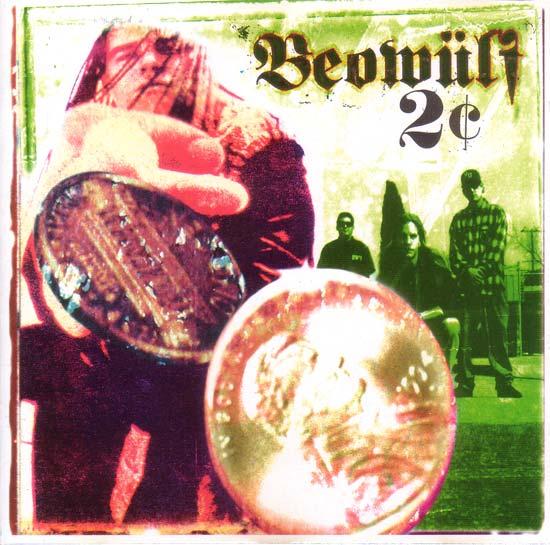 Beowülf - 2¢ 1995