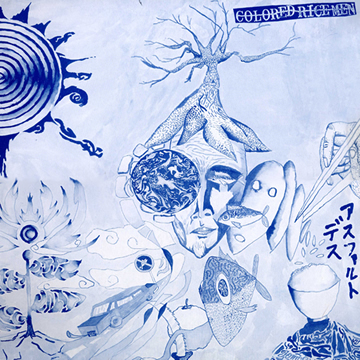 Colored Rice Men - アスファルトデス 1998