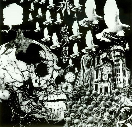 Crow - 破滅ノ羽音 2007