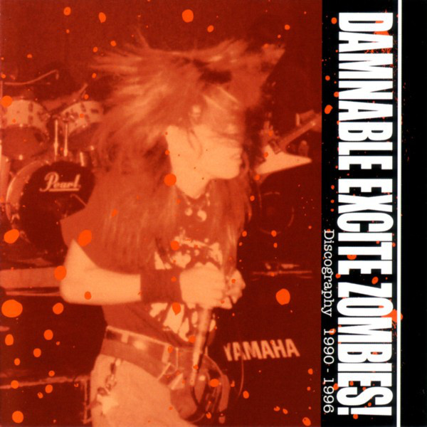 Damnable Excite Zombies - Discography 1990-1996 - 2011