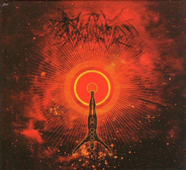 Dødsengel - Imperator - 2012