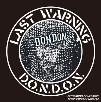 D.O.N.D.O.N. - Last Warning - 1991 - 2007 reissue of EPs and compilation tracks from 1991
