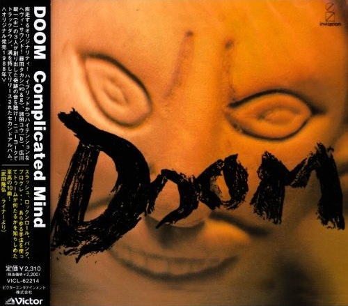Doom - Complicated Mind - 1988