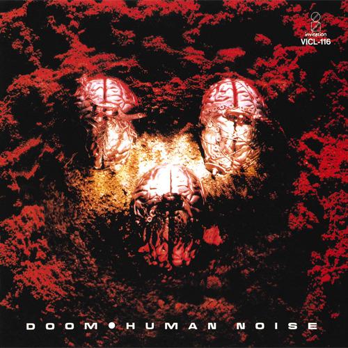 Doom - Human Noise 1991