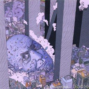 Doom - Incompetent... - 1989