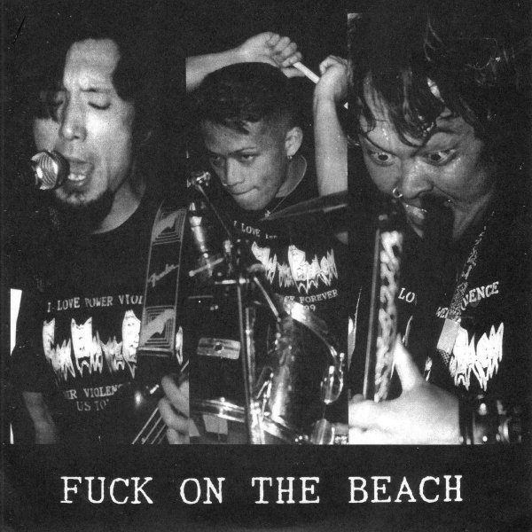 Fuck On The Beach - Split 7'' Ruido 2000
