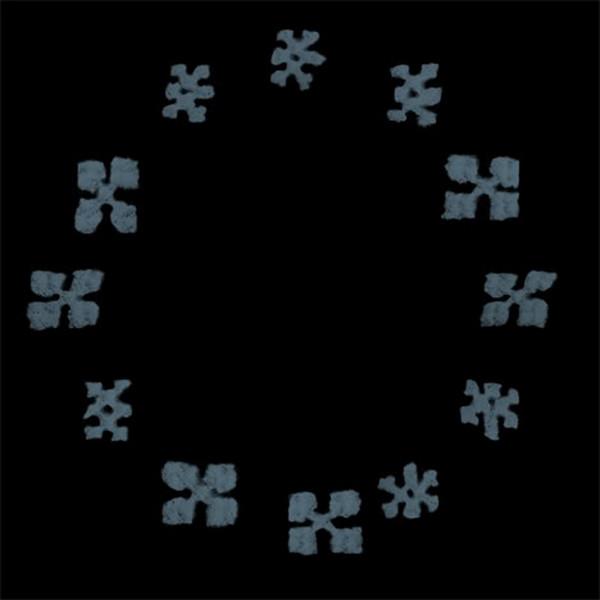 Furia - Grudzień Za Grudniem - 2009