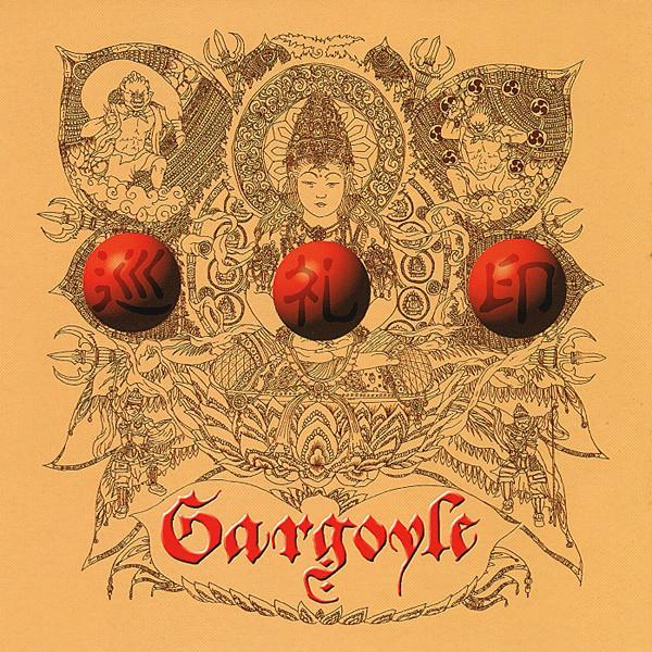 Gargoyle - Junreiin - 1998