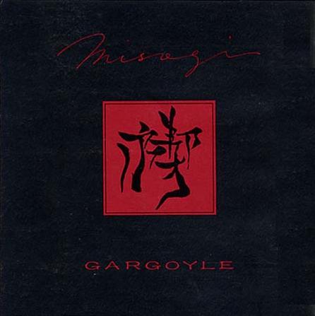 Gargoyle - 遖 1989