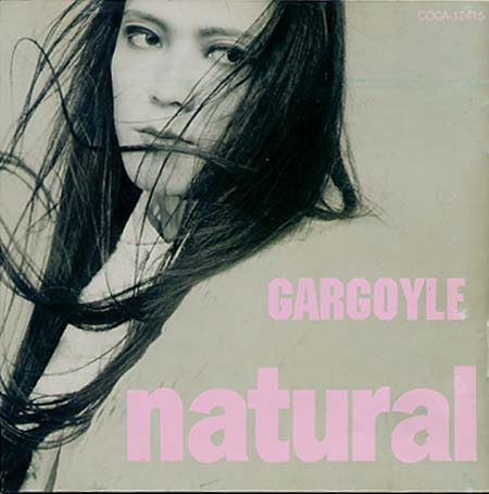 Gargoyle - Natural 1995