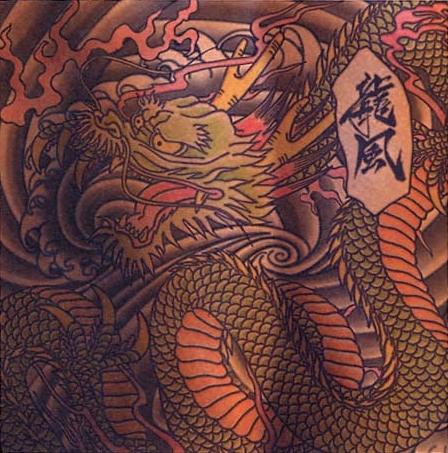 Gargoyle - 鮴埼「ィ 2005