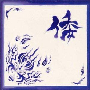Gargoyle - 蛟ュ 2002
