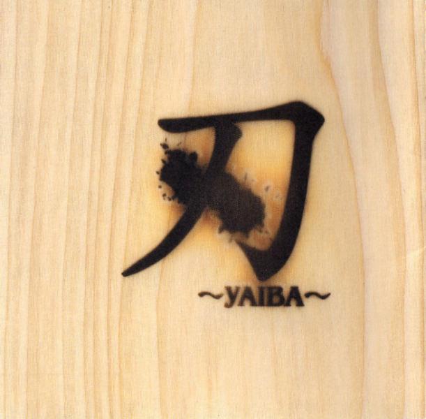 Gargoyle - V蛻 ~yaiba~ 2007