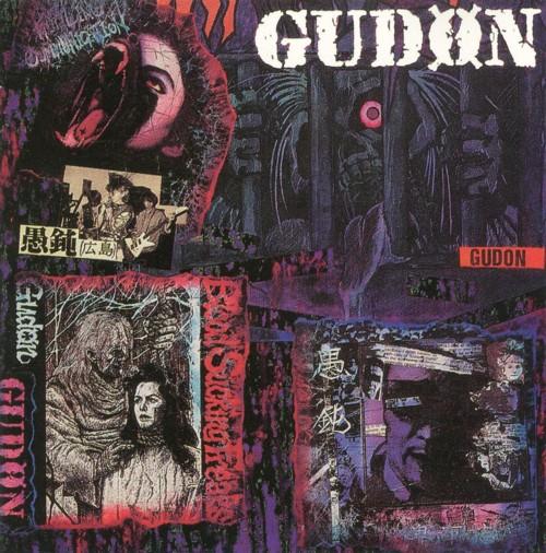 Gudon - Gudon 1986/1992