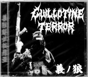 Guillotine Terror - 義ノ狼 - 2004