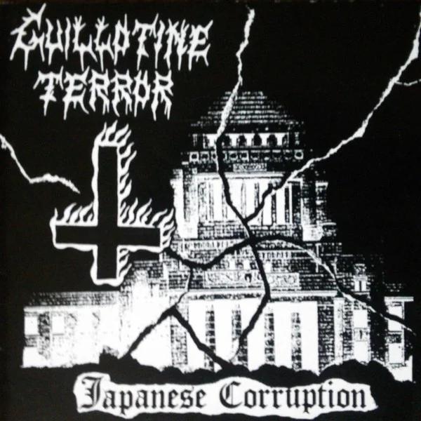 Guillotine Terror - Japanese Corruption - 1994