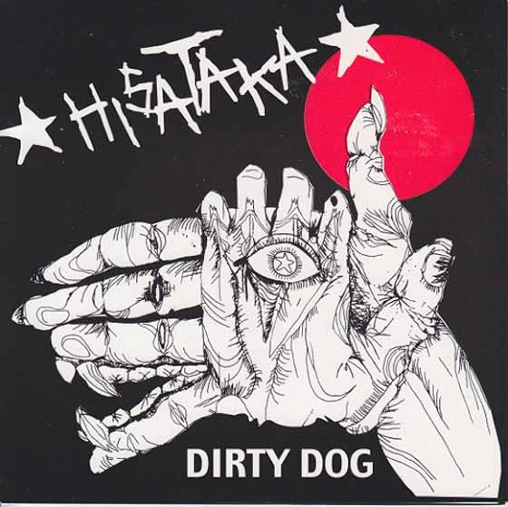 Hisataka - Hisataka 2003