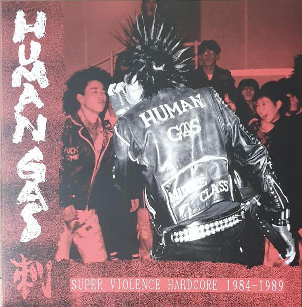Human Gas - Super Violence Hardcore 1984-1989 - 2020