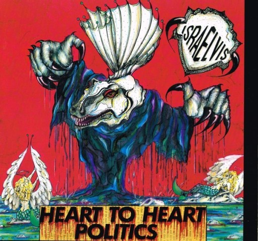 Israelvis - Heart To Heart Politics - 1989