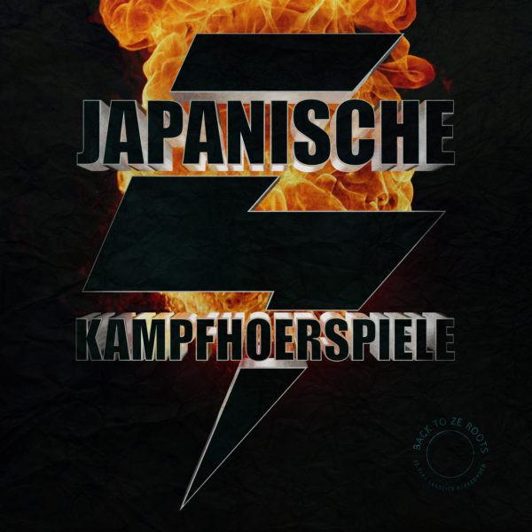 Japanische Kampfhörspiele - Back To Ze Roots - 2018