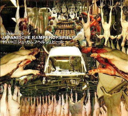 Various Artists - A Tribute To Japanische Kampfhörspiele 2011