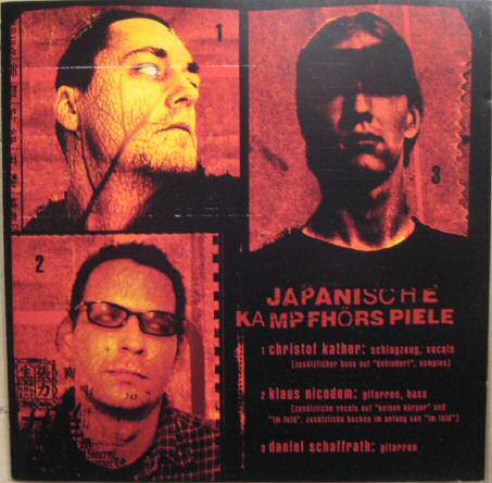 Japanische Kampfhörspiele - Japanische Kampfhörspiele 2001