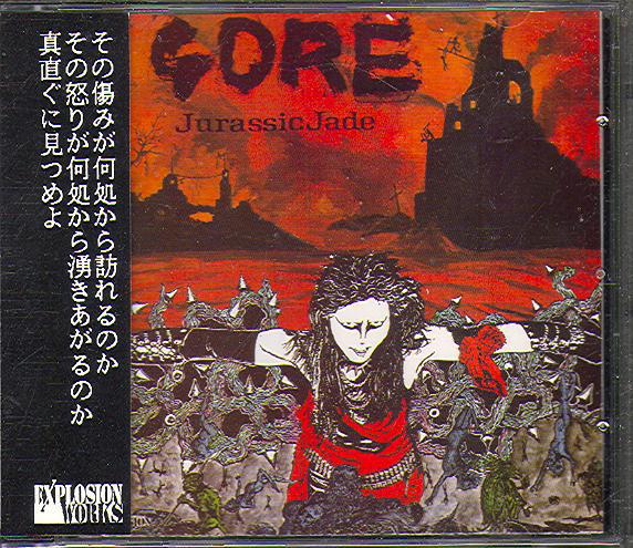 Jurassic Jade - Gore - 1989