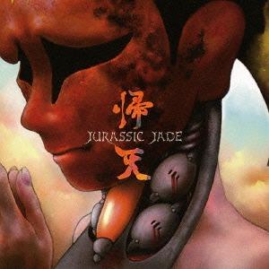 Jurassic Jade - Kiten - 2014