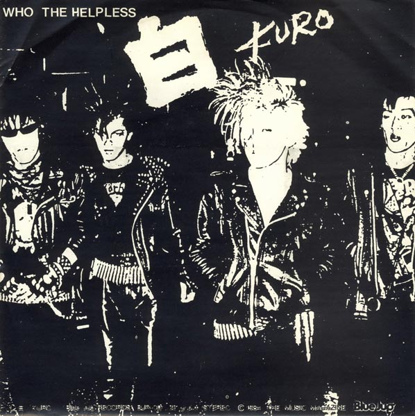 Kuro - Who The HeLPless 1984