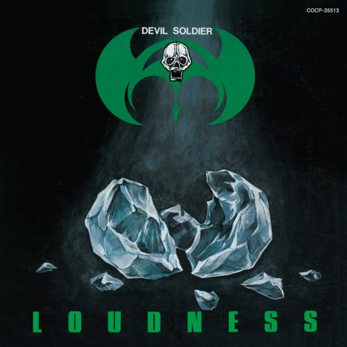 Loudness - Devil Soldier - 1982